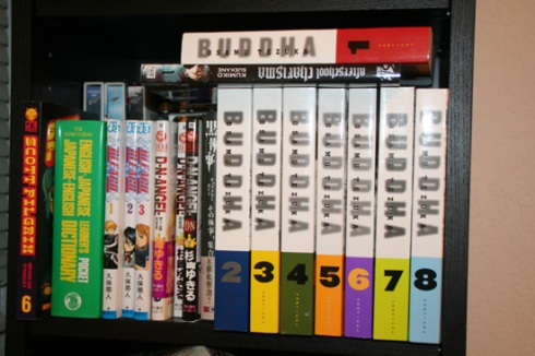 Part of the Menace's manga collection