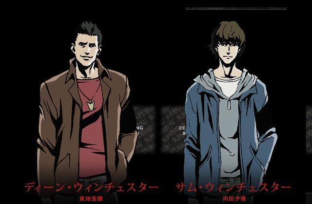 supernatural anime